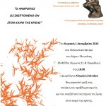 01_12_2013 - Invitation